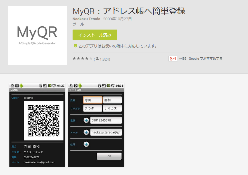 myqrps