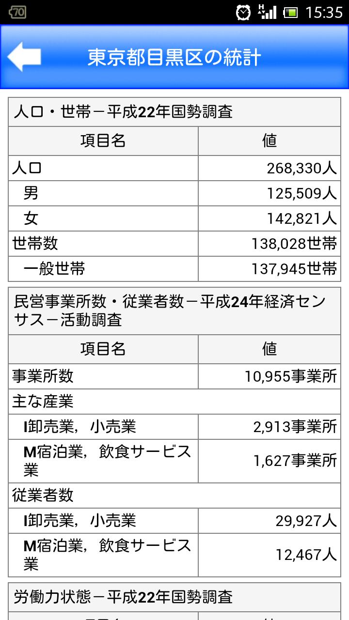 2014-04-17 15.35.49
