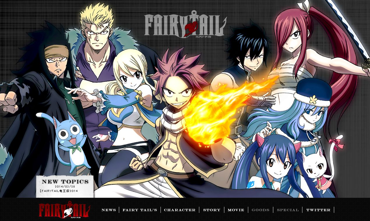 FAIRY TAIL-フェアリーテイル-