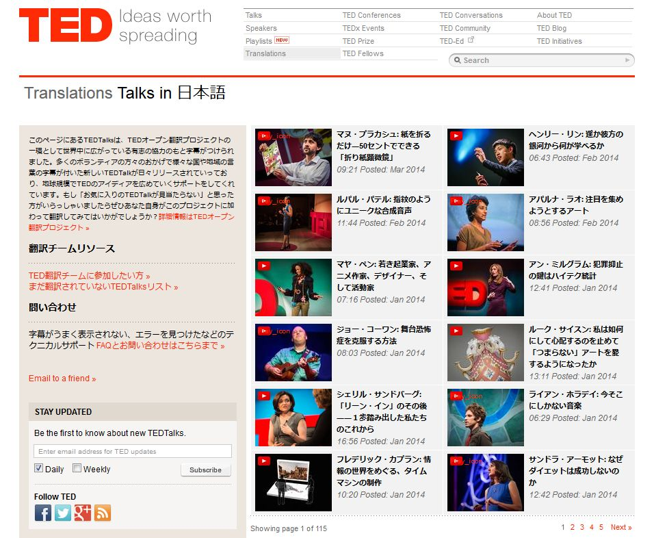 ted-japanese