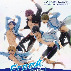 Free! -Eternal Summer- 2期