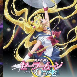 美少女戦士<br /> セーラームーン Crystal