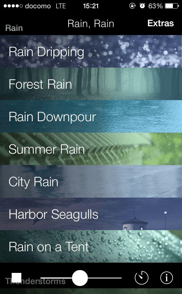 眠れない夜・BGMにどうぞ。いろんな雨の音が楽しめるiPhoneアプリ
