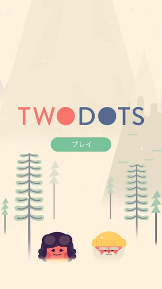 TwoDots00