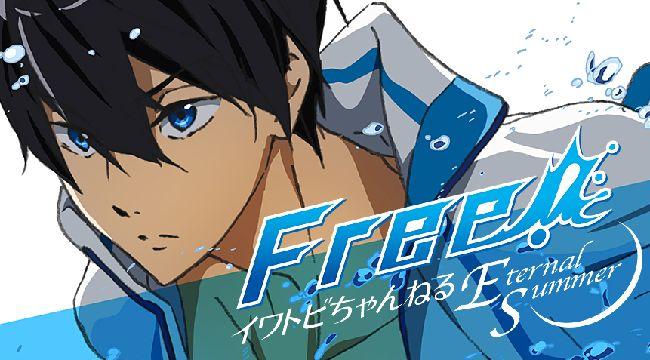 Free!-Eternal Summer- イワトビちゃんねる