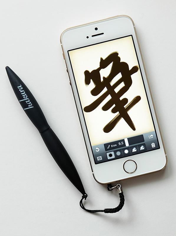 hakura筆ペン