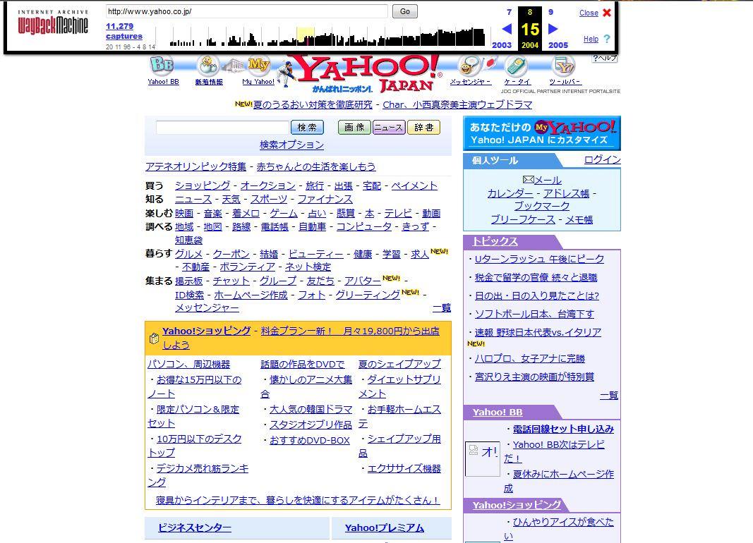 2004-08-yahoo