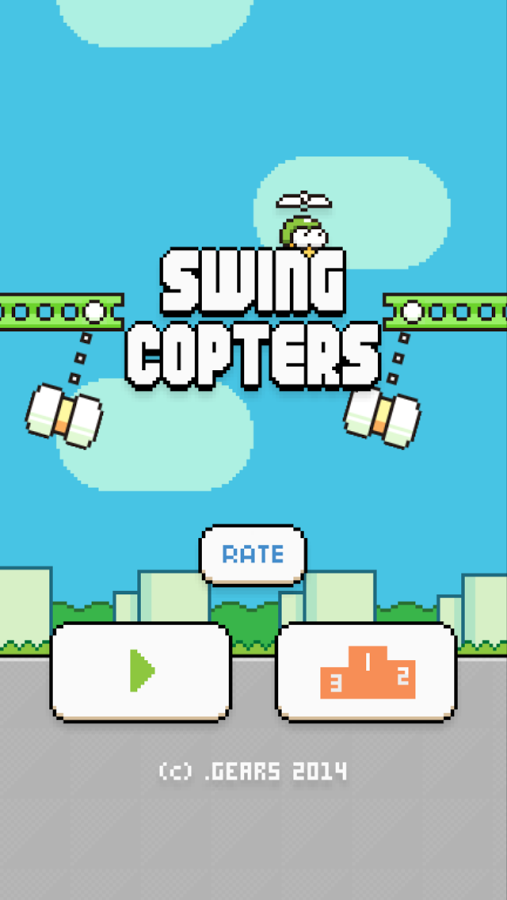 swing-copters01