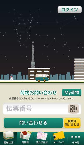 yamato01